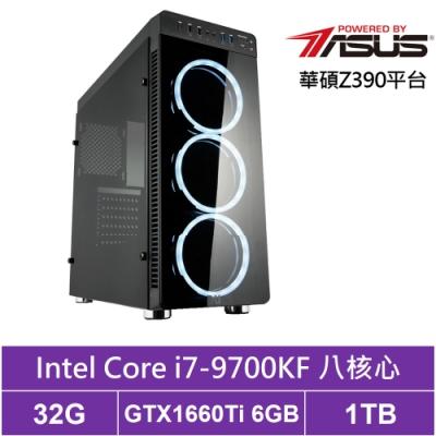 華碩Z390平台[極寒風龍]i7八核GTX1660Ti獨顯電玩機