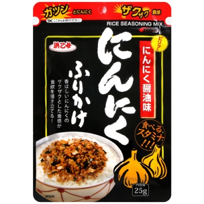 浜乙女 兵乙女醬油蒜香風味飯友(25g)
