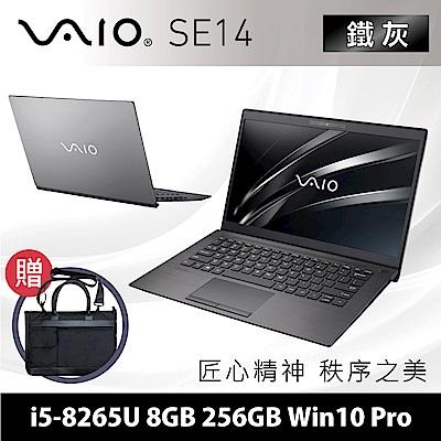 VAIO SE14 14吋窄邊框筆電 i5-8265U/8G/256G/Pro/鐵灰