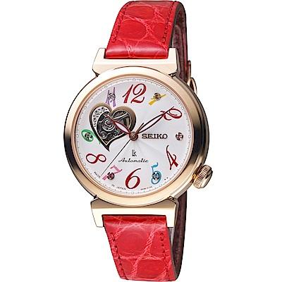 SEIKO精工LUKIA心型鏤空繽紛機械腕錶(SSA832J1)