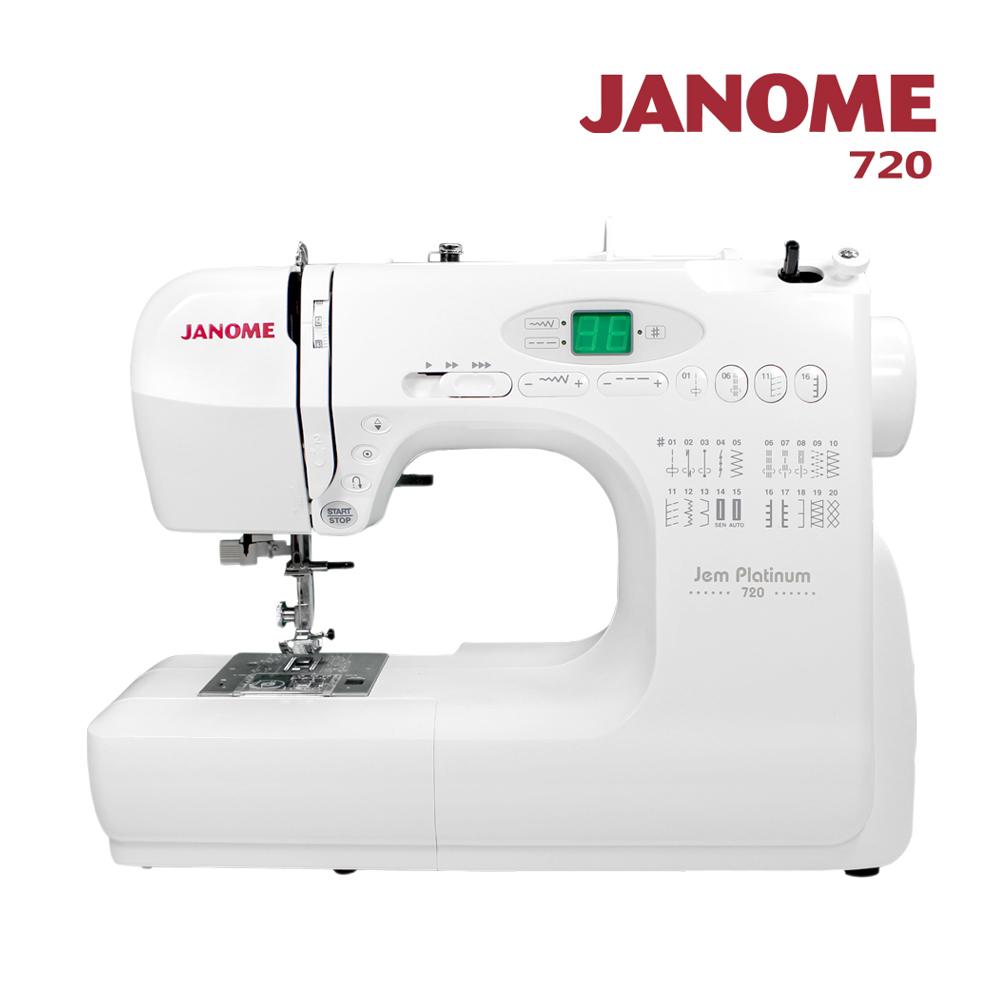 日本車樂美JANOME 720 電腦型縫紉機