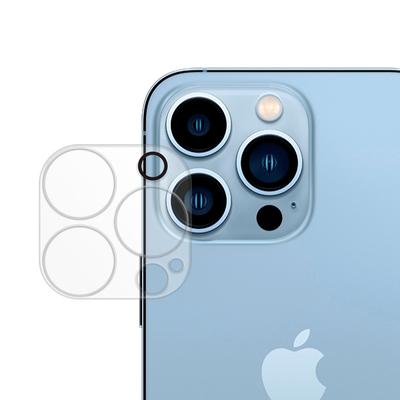 Metal-Slim Apple iPhone 13 Pro Max 3D全包覆鋼化玻璃鏡頭貼