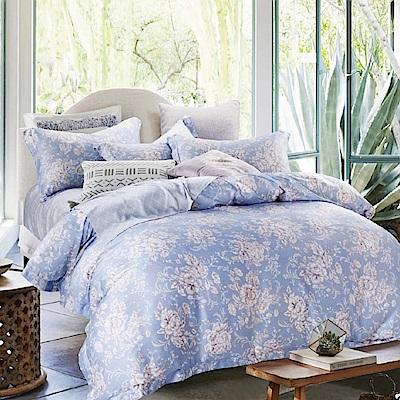 Faieno 雙人四件式 100%天絲兩用被套床包組-韻瑤-紫