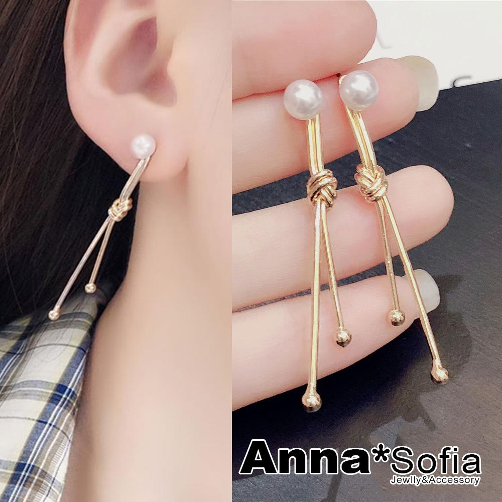【3件618】AnnaSofia 珠綴線棒綁結 後掛墬耳針耳環(金系)