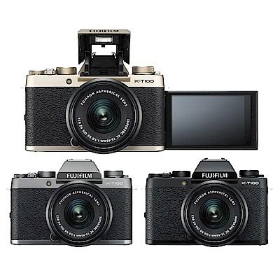 FUJIFILM X-T100+XC15-45mm 單鏡組*(中文平輸)