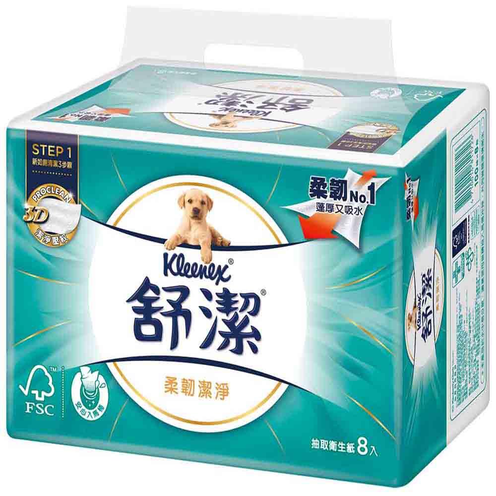舒潔柔韌潔淨抽取衛生紙100抽*8包x8串/箱