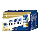 亞培 安素菁選香草口味禮盒(237ml x6入)