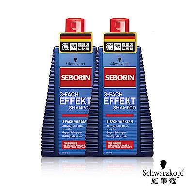 施華蔻 Seborin 三效咖啡因抗屑洗髮乳250ml 2入組
