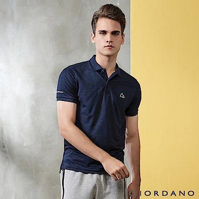 GIORDANO  男裝G-MOTION 輕薄吸濕排汗POLO衫-04 標誌海軍藍