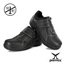 PAMAX 帕瑪斯-防穿刺高抓地力安全鞋(黏貼式)-PA02401PPH