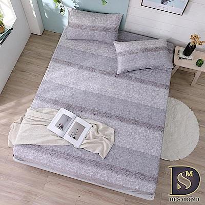岱思夢 安吉拉 加大-天絲床包枕套三件組/3M專利吸濕排汗技術