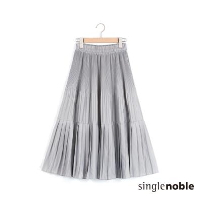 獨身貴族 浪漫飄逸特殊壓折長裙(2色)