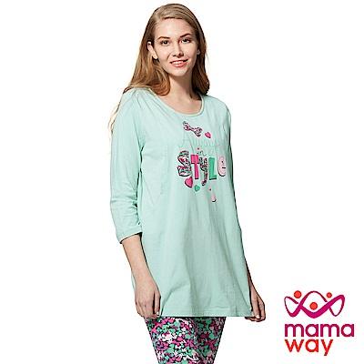 mamaway媽媽餵 迪迪士尼米妮孕哺居家服組