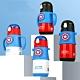 【優貝選】迪士尼 3D美國隊長 保溫/保冷 雙柄學習水壺/學生背帶水壺 product thumbnail 1