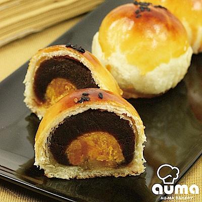 奧瑪烘焙金旺蛋黃酥12入/盒X1盒