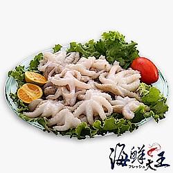 【買5送5《共10盒》】海鮮大王 一口吃小章魚 5盒組(300g/盒)