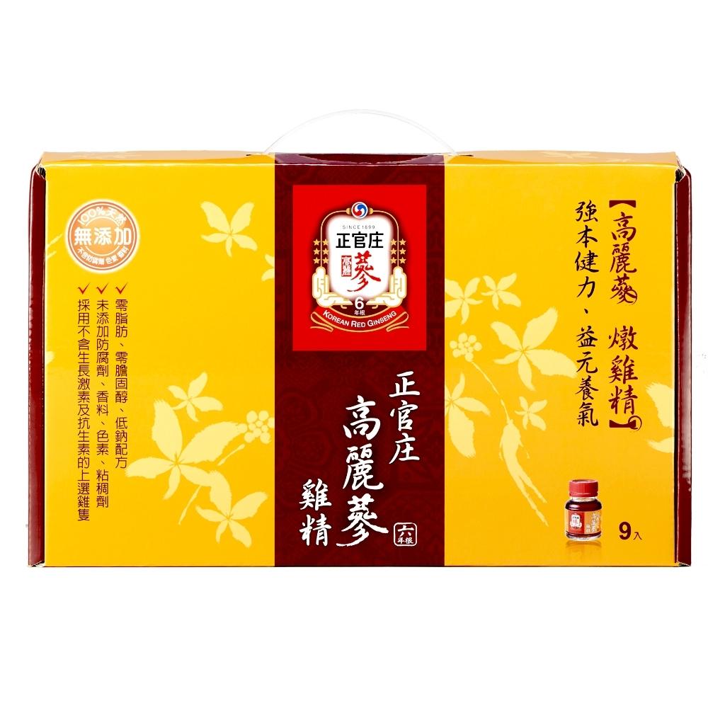 【正官庄】高麗蔘雞精禮盒(62mlx9瓶)/盒