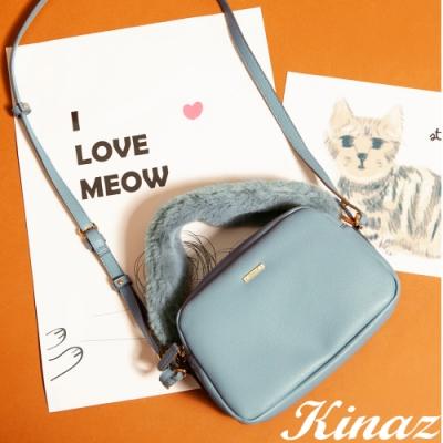 KINAZ 雙層斜背毛毛手提包-莫蘭迪藍-小圓姐姐系列