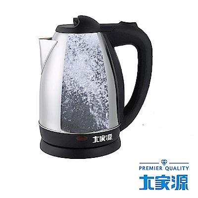 大家源1.8L不鏽鋼快煮壺 (TCY-2788)
