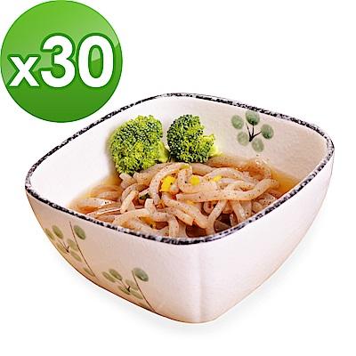 樂活e棧 低卡蒟蒻麵 海藻烏龍+濃湯(共30份)