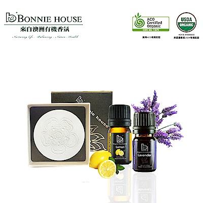 Bonnie House 清新舒壓擴香石精油組