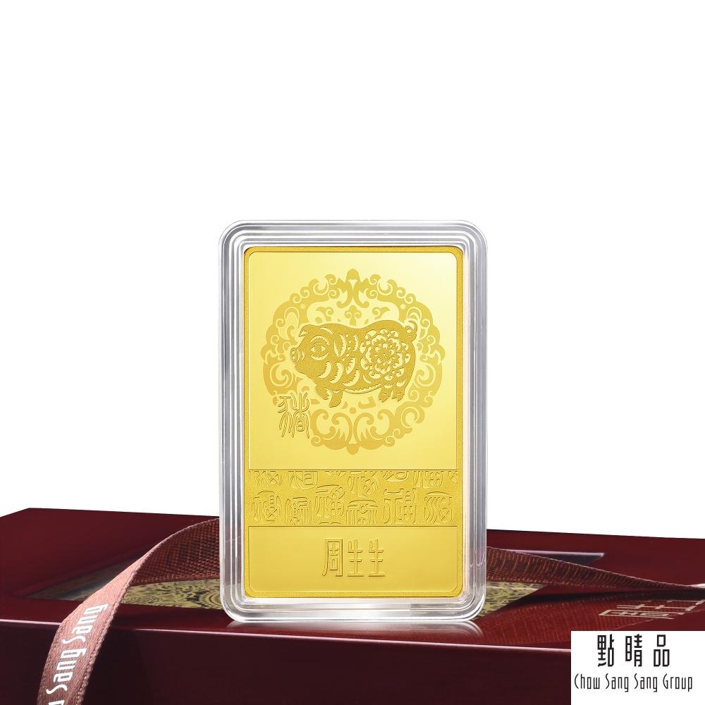 點睛品 金豬年福氣滿滿金片50克_計價黃金