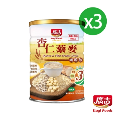 廣吉 杏仁藜麥纖穀飲(400gx3入)