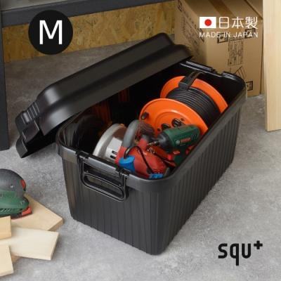 日本squ+ VARIOUS BOAT日製戶外室內耐壓收納箱-M-4色可選