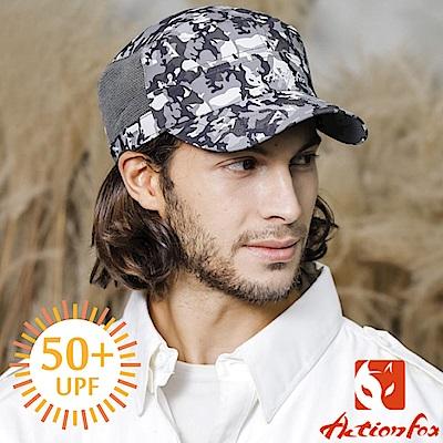 挪威 ACTIONFOX 新款 防臭抗UV排汗透氣快乾軍帽UPF50+_夾灰黑