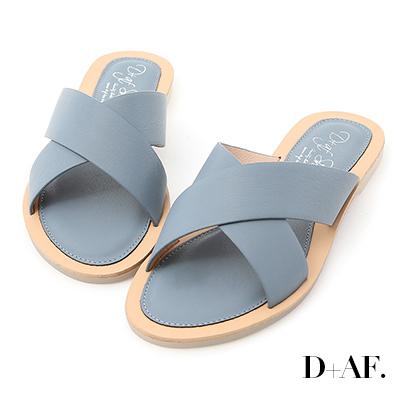 D+AF 愜意自在.寬版交叉粉彩平底拖鞋*藍