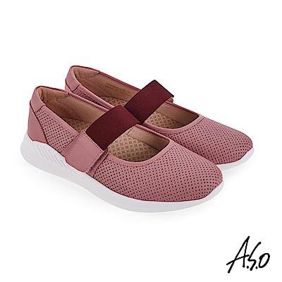 A.S.O 輕量抗震 牛皮織帶休閒鞋 粉紅