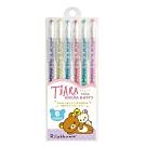日本San-X拉拉熊懶懶熊TiARA六色SAKURA水性凝膠墨水原子筆亮粉筆PP40301