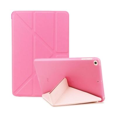 Apple蘋果iPad mini 7.9吋2019版高質感多折TPU軟殼保護皮套