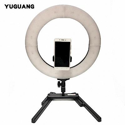 YUGUANG YR-600 16吋 桌型環形燈