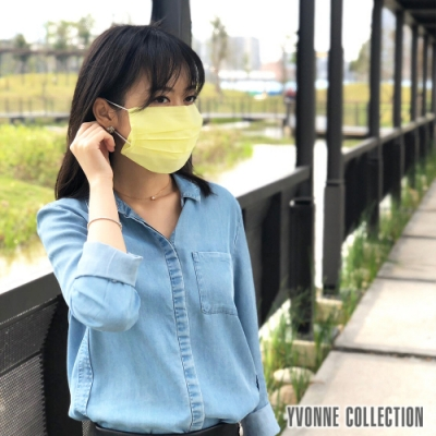 YVONNE COLLECTION 平織口罩套3入-嫩黃