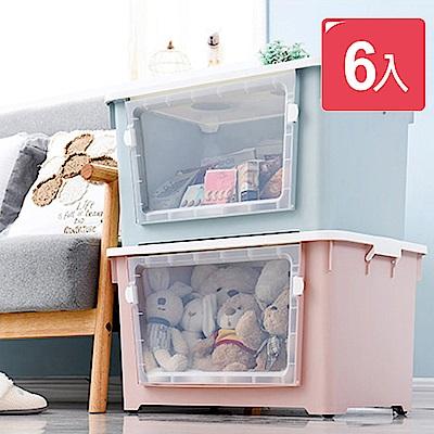 (6入)木暉 北歐風大視窗雙開大容量帶輪收納箱-3色 [限時下殺]