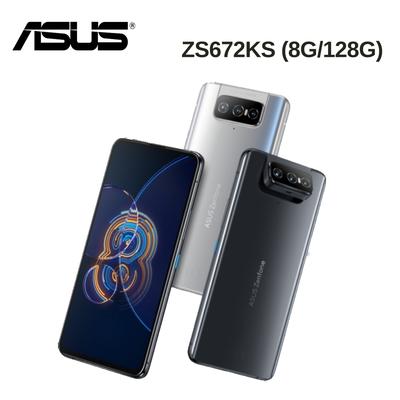 ASUS 華碩 ZenFone 8 Flip ZS672KS 5G (8G/128G) 6.67吋 翻轉三鏡頭智慧型手機