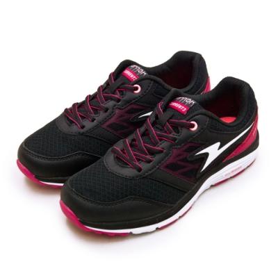 ARNOR  輕量避震慢跑鞋 FIT ONLY系列 黑紫紅 92212