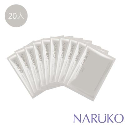 NARUKO牛爾 白玉蘭鑽采超緊緻美白彈力面膜EX 20入