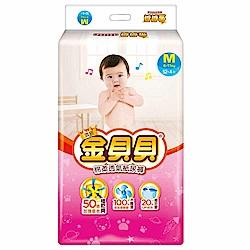 頂級金貝貝 棉柔透氣紙尿褲M 56片x4包/箱