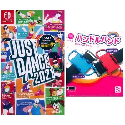 舞力全開 2021 Just Dance 2021 + 良值紅藍腕帶一組二入- NS Switch 中英文亞版(英文封面)