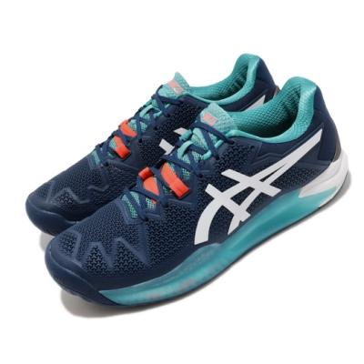 Asics 網球鞋 Gel-Resolution 8 運動 男鞋 亞瑟士 緩衝 耐磨 球鞋 舒適 輕量 藍 白 1041A079401