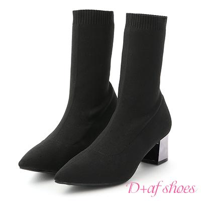 D+AF 潮流印象.彈力針織中跟尖頭襪靴*黑