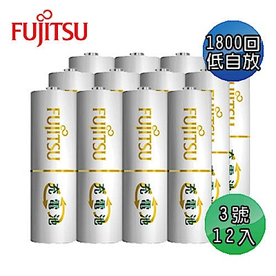 FUJITSU富士通 AA3號低自放1900mAh充電電池組(3號12入)