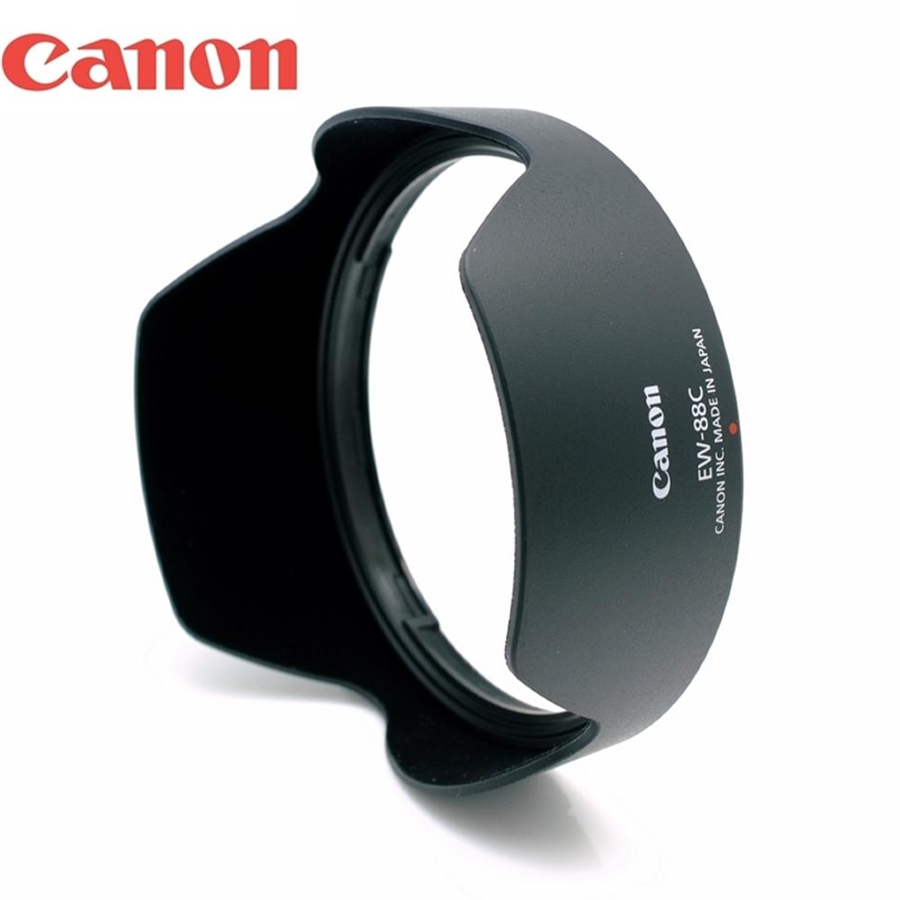 佳能原廠Canon遮光罩太陽罩EW-88C遮光罩
