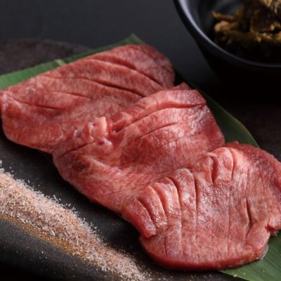 (滿額) 豪鮮牛肉 鮮脆牛舌切片1包(100g/包)