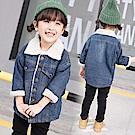 小衣衫童裝   兒童羊羔毛翻領加厚加長版牛仔外套1071016