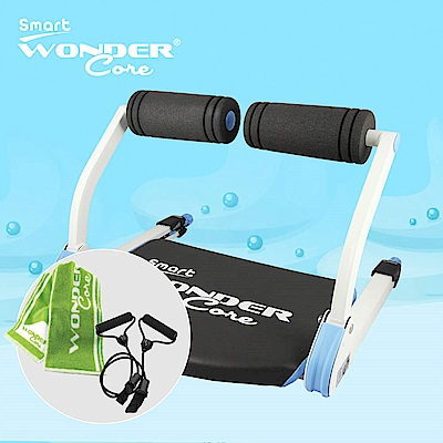 Wonder Core Smart 全能輕巧健身機-糖霜藍+毛巾+拉力繩