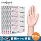 醫博康 Evolguard 醫療級檢診手套 醫用多用途PVC手套(100支/盒x20盒)-無粉/未滅菌/一次性 product thumbnail 1