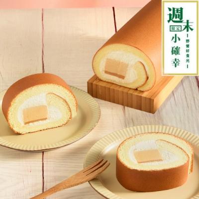 亞尼克生捲乳 焦糖布丁/原味 3件組(週六到貨限定)